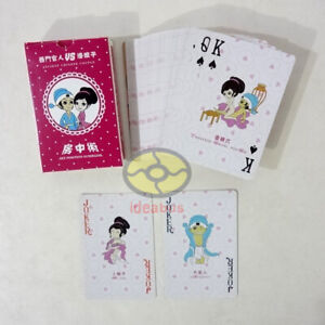 Playing card/Poker Deck 54 cards of Chinese Cartoon sexual position guideline