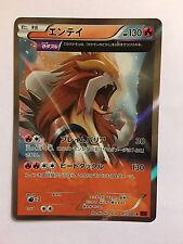 Pokemon Carte / Card Entei Rare Holo 015/081 R XY7