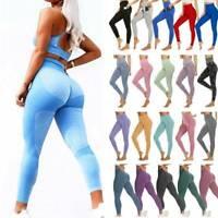 Seamless Womens Yoga Pants High Waist Gym Sportswear Running Fitness Leggings US