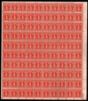 J79 ( 1/2c Postage due issue 1931) Full sheet 100 Mint Never Hinged