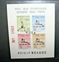 "HAITI 1965 ""OLYMPICS TOKYO"" NUOVO MNH** BLOCK IMPERF. (CAT.B)"