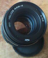 HELIOS-44M-4 lens F2 58mm for M42 ZENIT PENTAX CANON NIKON 91074521