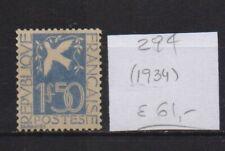 ! France 1934.   Stamp. YT#294. €61.00 !