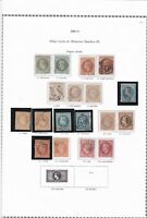 france 1863 - 1871 used stamps ref r8477