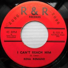 RENA ROMANO playful jazz funk female vocal 45 I CAN'T REACH HIM WHAT FOOLS JR510