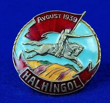 Mongolian Mongolia WW2 HALHIN GOL Soviet Russian Made Medal Order Badge