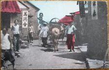 Chefoo, China 1910 Postcard: Street Scene near Yi-Ho