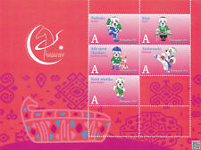 Turkmenistan 2017, Asian Games, Sport, Chess, Block