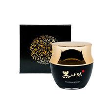 [BLACK NARIN] Black Ginseng Cream 50ml / Skin Brightening / Korea Panax Extracts