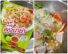 1XROS DEE MENU YUM WOON SEN THAI SPLCY SALAD MIX,THAIFOOD 40g.,PRODUCT THAILAND