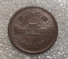1953-YR.28 --JAPAN--10 YEN--BETTER GRADE