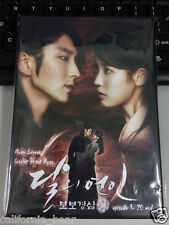 Moon Lovers : Scarlet Heart Ryeo 1-20 End ~ Korean Drama DVD (EXCELLENT ENG SUB)