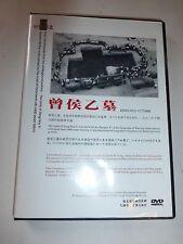 Zeng Hou Yi Tomb Pal DVD Language: Chinese Subtitles: English, French, German169