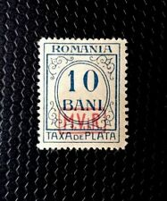 Hungary Stamps Sc P2 Mint Hinged