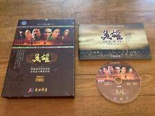 """""""Hero Jet Li Dvd Box Set Collectors Edition Directors Cut Out Of Print All Codes"""