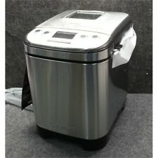 Cuisinart Cbk-110 Compact Automatic Bread Maker, 2 lb Loaf, 550W, Worn Box