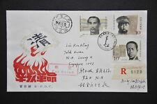 PRC J132 1911 Revolution Set on B-FDC - Registered to Singapore 1986.10.10 (b26)