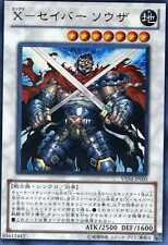 Yu-Gi-Oh X-Saber Soza VE04-JP005 Ultra Rare