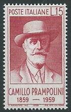 1959 ITALIA PRAMPOLINI MNH ** - IE019