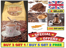 1 x Traditional *GREEK / CYPRIOT* Ground *Coffee 200g G. (Charalambous) UK STOCK