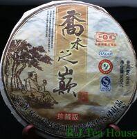 2010 Shuangjiang Mengku*Top of Arbor Raw Pu-erh Tea Cake-500g