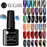 UR SUGAR Nagel Gellack Magnetisch Cat Eye Gel UV Soak off Nail Art UV Gel Polish