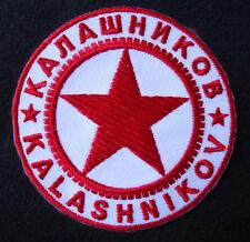 KALASHNIKOV AK 47 GUN RIFLE IRON  ON 3 INCH AK 47 GUN  PATCH