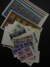 ETHIOPIA : Beautiful collection of all VF MNH Complete sets.  Scott Cat $592.35.