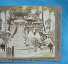 Japanese Stereoview Photo Stone Lanterns Sumiyoshi Osaka Japan