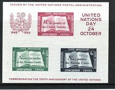 More details for united nations 1955 tenth anniversary of united nations miniature sheet mnh