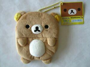 Rilakkuma Teddy Bear Keychain Coin Purse Pouch Bag Wallet, NEW