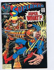 Superman #231 DC Pub 1970