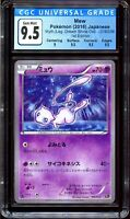 CGC 9.5 Mew 016/036 CP5 Dream Shine Collection Japanese Pokemon Card PSA BGS