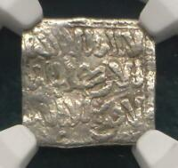 Almohades Dirham Morocco & Spain Square Coin, AH 524-668 NGC Fine Details