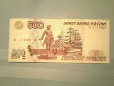 Russia Banknote 500 Rubles 1997 (2001) P 271b *F* 5b59.1