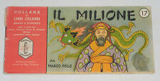 """COLLANA LIBRI CELEBRI MAGNESIA striscia n.17 """"Il milione"""" 1953 !!!!!!!!"""