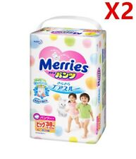 Merries Kao Training pants size XL Japanese Diaper with Free Gift ( us seller)