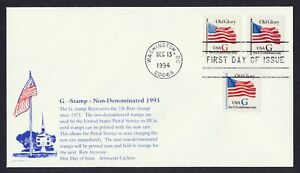 #2883-2885 'G' Old Glory-Combo, Aristocrat FDC **ANY 5=FREE SHIPPING**