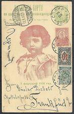 Bulgaria 1897 uprated special Pc to Frankfurt