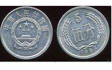 CHINE  5 fen 1987
