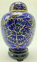 Miniature Cloisonne Enamel Urn Vase Cobalt Blue Flower Lotus Keepsake Ginger Jar