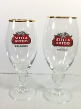 Stella Artois Chalice Beer Glass Gold Rim 50/40cl OVER 600 YEARS OF BREWING LOGO