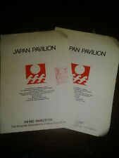 1982 WORLD'S FAIR KNOXVILLE TENNESSEE LOT OF 2 JAPAN PAVILION BROCHURES