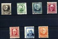 Sellos de España 1931-1932 Personajes  nº 655/661 matasellados