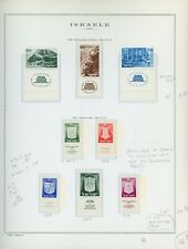 ISRAEL Marini Specialty Album Page Lot #30 - SEE SCAN - $$$