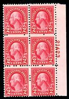 USAstamps Unused VF US Washington Fresh Vertical Plate Block Scott 554 OG MNH