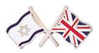Israel & United Kingdom Flag Friendship Courtesy Pin Badge