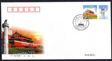 China 2003 Personalized Stamp --- Tian Anmen Gate 1v FDC
