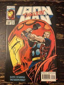 Iron Man #304 1st App. Of Hulk Buster (Marvel) Free Combine Shipping