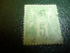 FRANCE TIMBRE N° 64 VERT 5 C. OBLITERE